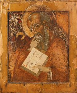 icon of st john the theologian