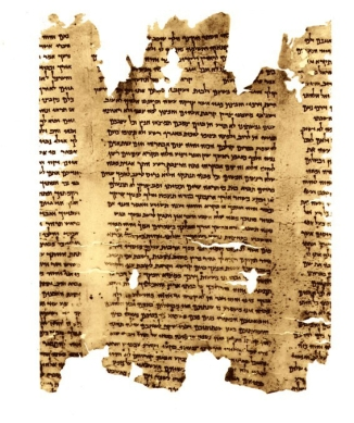 Image of a fragment of a dead sea scroll, from the Isaiah scroll, 1QIsab